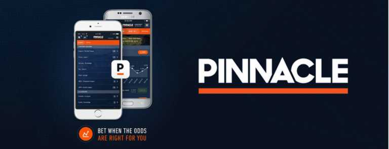 Pinnacle app